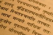 ayurveda.sanscrit